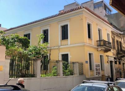 Town house in the historical center of Athens