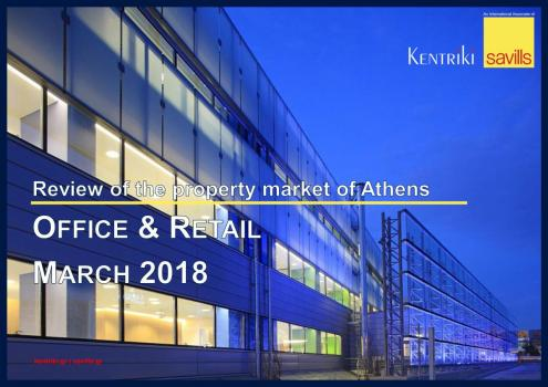 Review of the Property Market of Athens, 2018